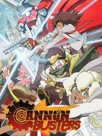 cannon_busters movie cover