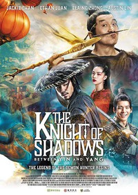 the_knight_of_shadows_between_yin_and_yang movie cover