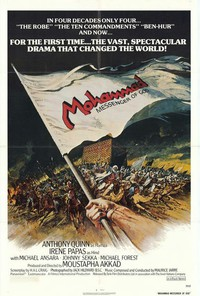 the_message_mohammad_messenger_of_god movie cover