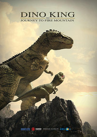 dino_king_3d_journey_to_fire_mountain movie cover