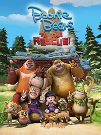 boonie_bears_to_the_rescue_2019 movie cover