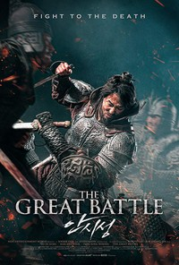 the_great_battle_ansisung movie cover