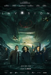 attraction_2_invasion movie cover