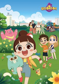 luo_bao_bei movie cover