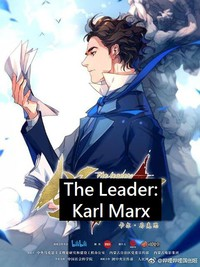 the_leader_karl_marx movie cover