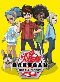 bakugan_battle_planet movie cover