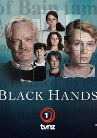 black_hands movie cover