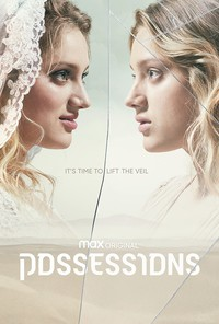 possessions movie cover