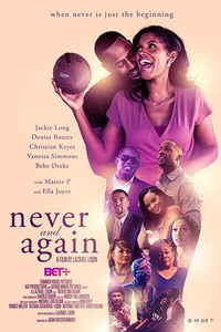 never_and_again movie cover