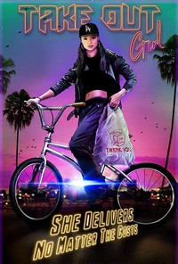 take_out_girl movie cover