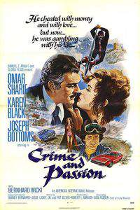 crime_of_passion movie cover