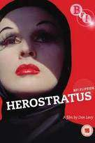 herostratus movie cover
