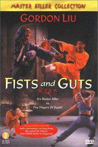 fists_and_guts movie cover