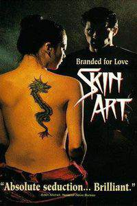 skin_art movie cover