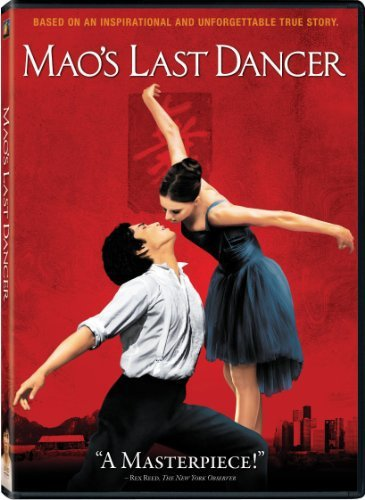 niang maos last dancer Find helpful customer reviews and review ratings for mao's last dancer at amazoncom read honest and  yet, within that family were a mother(niang) and .