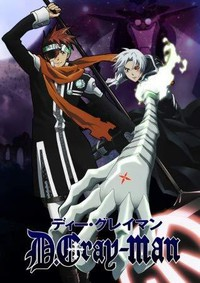 d_gray_man movie cover