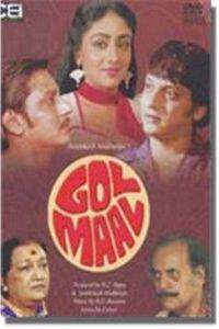 gol_maal movie cover