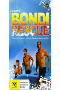 bondi_rescue movie cover