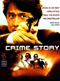 crime_story_1996 movie cover