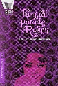 funeral_parade_of_roses movie cover