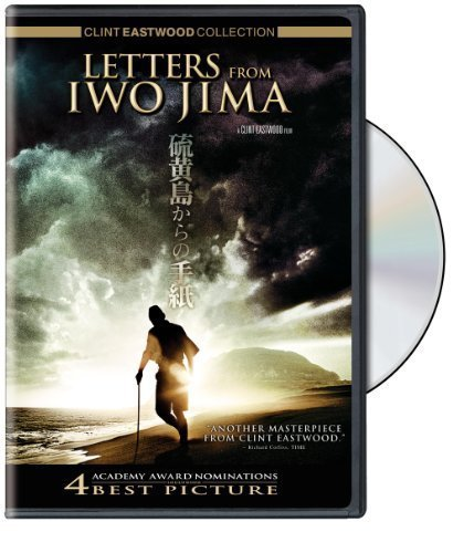 Letters From Iwo Jima Watch Online With English Subtitles