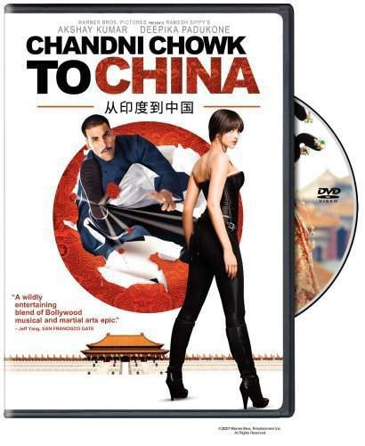 watch chandni chowk to china 2009 full movie online or