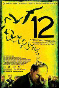 12 movie cover