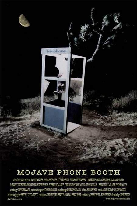 download mojave phone booth movie for ipodiphoneipad in
