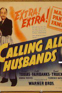 calling_all_husbands movie cover