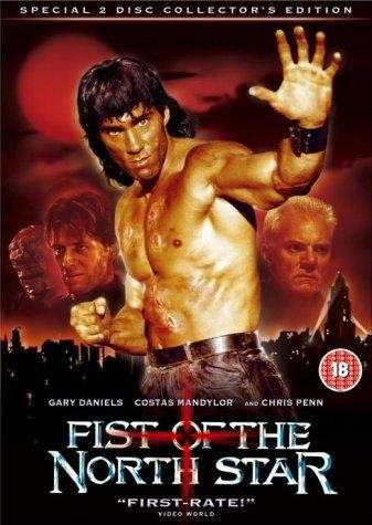 new fist of the north star dvd