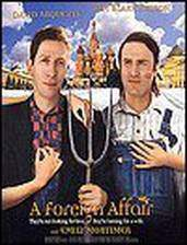 Movie A Foreign Affair