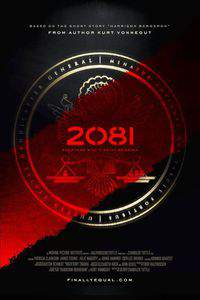 2081 movie cover