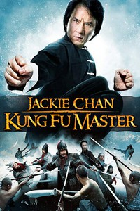 jackie_chan_kung_fu_master_looking_for_jackie movie cover