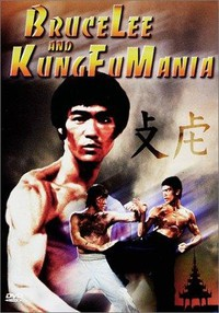 bruce_lee_and_kung_fu_mania movie cover