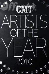 cmt_artists_of_the_year movie cover