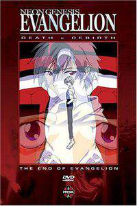 watch the end of evangelion online free